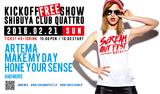 MAKE MY DAYら出演!今年10周年を迎えるTRIPLE VISIONアニバーサリー・イヤーのキックオフ・ショー、2/21に渋谷CLUB QUATTROにて入場無料で開催決定!