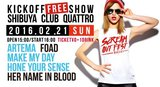 """TRIPLE VISION主催の入場無料イベント[KICK OFF """"FREE"""" SHOW]、追加アクトとしてHER NAME IN BLOOD、FOADの出演が決定!"""