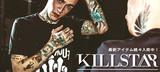 """KILL STAR CLOTHING (キルスター・クロージング)からREBEL8からは""""Diamond 8""""を落とし込んだ定番パーカーやTシャツが登場!"""