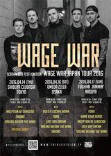 USの若き5人組メタルコア・バンド WAGE WAR、4月に開催する東名阪ツアーの国内出演バンドにDoes It Escape Again、Last Day Dream、UNIONSら決定!