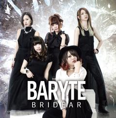 baryte1.jpg