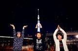 dustbox、2/24リリースのニュー・ミニ・アルバム『skyrocket』より「Rise Above」のMV公開!