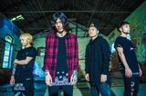 MAKE MY DAY、新体制初の音源となる会場限定シングルより表題曲「reborn」のMV公開!