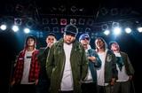 "YD(Crystal Lake)、Bunta(TOTALFAT)らも所属するヒップホップ・バンド""OZROSAURUS""、明日2/26に配信リリースする新曲「OG」のトレイラー映像公開!"