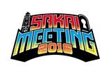 "GOOD4NOTHING×THE CHINA WIFE MOTORS共催イベント""SAKAI MEETING 2016""、第2弾出演アーティストにノーザン、WANIMA、サンバス、SWANKY DANKら6組決定!"