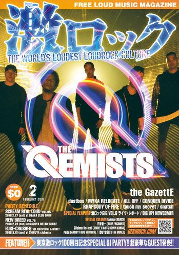 the_qemists_cover.jpg