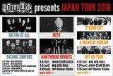 "MEST、STRUNG OUT、NO FUN AT ALLら来日!メロディック・ハードコア/パンク勢を迎え3~5月開催、UNIONWAY主催""JAPAN TOUR 2016""の特設ページ公開!国内からMONOEYES、G4Nらも参戦!"