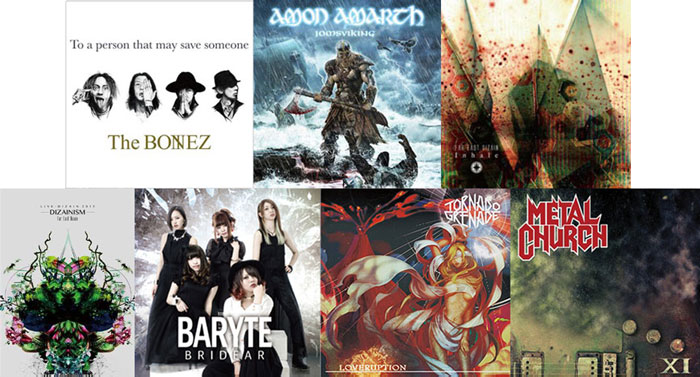 【今週の注目のリリース】The BONEZ、AMON AMARTH、Far East Dizain、BRIDEAR、TORNADO-GRENADE、METAL CHURCHの7タイトル!