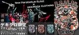 9mm Parabellum Bullet、限定デザインTシャツならびに公式グッズがゲキクロにて販売開始!