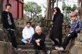 """国産Djent/プログレ・メタルコア・バンドの新鋭 Earthists.、USの名門レーベル""""Tragic Hero Records""""と契約!新曲「Winterfell」の音源公開!"""