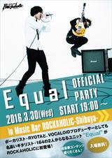 """ネット・シーン発の""""RYOTA""""と""""164""""によるロック・ユニットEqual、3/30(水)激ロックプロデュースのMusic Bar ROCKAHOLIC渋谷にてOFFICIAL PARTYを開催!"""