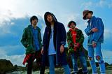 秋田発の正統派スクリーモ・バンド Alter、4/6リリースのニュー・ミニ・アルバム『Transition』より「Trap over scrap」のMV公開!