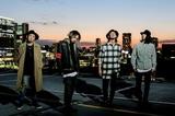 The BONEZ、明日3/23にリリースするニュー・アルバム『To a person that may save someone』付属DVDのダイジェスト映像第2弾公開!
