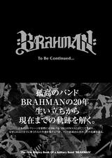 BRAHMAN、バンド結成から20年の足跡を辿ったアーカイブ本『To Be Continued...』を3/12に発売決定!細美武士らのインタビューも掲載!