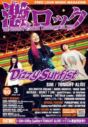 dizzy_sunfist_cover.jpg