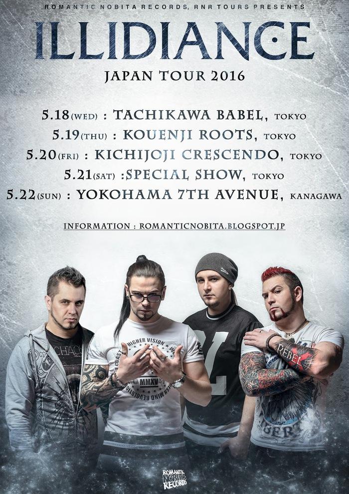 ロシアが産んだ異色のサイバー・メタルコア・バンド ILLIDIANCE、5月にジャパン・ツアー開催決定!