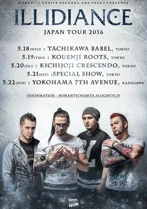 illidiance_Japantour.jpg