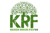 """KESEN ROCK FESTIVAL'16""、第1弾出演アーティストに10-FEET、MONOEYES、HAWAIIAN6、locofrank、OVER ARM THROWら決定!"