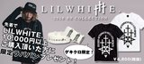 "LILWHITE.新作本日販売開始!一万円以上ご購入者に先着で""激レア限定ラバーバンド""プレゼント!またゲキクロ限定デザインTシャツ(2カラー)の予約受付もスタート!"
