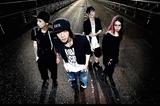 "LOKA、5月より開催するツアー""THE ORIGINS TOUR""の全日程発表!ファイナル公演は6/8にTSUTAYA O-WESTにて開催!"