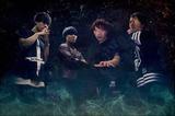 ダーク・エレクトロ・バンド SEVER BLACK PARANOIA、4/6にリリースする1stフル・アルバム『ELIZA』のティーザー映像公開!