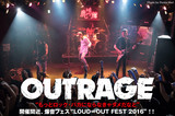 "OUTRAGEのインタビュー&動画メッセージ公開!LOUDNESSとの共同爆音フェス""LOUD∞OUT FEST""の第2回が、LOST SOCIETY、ANTHEMを迎え5/1開催!"