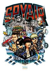 """SPYAIR、7/30に富士急ハイランドにて単独野外ライヴ""""JUST LIKE THIS 2016""""開催決定!今年のテーマは""""ロックスター""""!"""