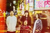 大阪を拠点に活動するドタバタ・ポップ・バンド SPARK!!SOUND!!SHOW!!、5/11にトリプルA面シングル『Xクラシック』リリース決定!
