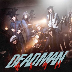 DEADMAN-MV.jpg