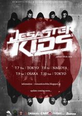 危険度MAXなドイツ発の5人組メタルコア・バンド DESASTERKIDS、初来日決定!7月に東名阪にてジャパン・ツアーを開催!
