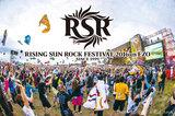 """RISING SUN ROCK FESTIVAL 2016""、第1弾出演アーティストにONE OK ROCK、BABYMETAL、SiM、HEY-SMITHら15組決定!"