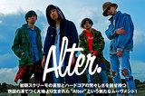 秋田発の正統派スクリーモ、Alterのインタビュー公開!初期スクリーモの哀愁とハードコアの荒々しさを併せ持つ、複雑且つ新鮮な魅力に溢れた充実の1stミニ・アルバムを4/6リリース!