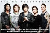 ASKING ALEXANDRIAのインタビュー公開!衝撃のヴォーカル・チェンジを経て、遂に新生AA始動!新たな時代の幕開けとなる、待望の4thアルバムを明日4/6リリース!