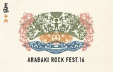 """""""ARABAKI ROCK FEST.16""""、今年もフジテレビNEXTにて計10時間にわたりオンエア決定!"""