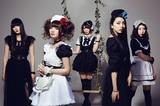 メイド姿のハード・ロック・バンド BAND-MAID、5/18リリースのニュー・ミニ・アルバム収録曲「the non-fiction days」のMV公開!購入者特典も発表!