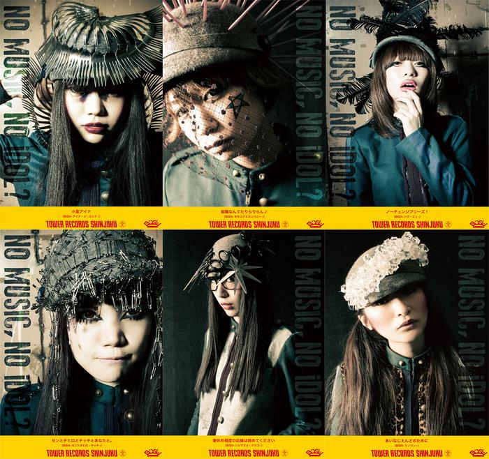 "BiSH、タワレコのアイドル企画""NO MUSIC, NO IDOL?""ポスターに登場!メジャー・デビュー・シングル『DEADMAN』収録のライヴDVDのダイジェスト映像も公開!"