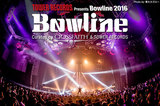 """Crossfaith×タワレコ主催イベント""""Bowline 2016""""のレポート公開!RIZE、WAGDUG FUTURISTIC UNITYら7組が集結した熱狂のライヴをレポート!"""