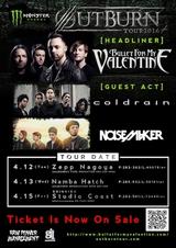 BULLET FOR MY VALENTINE、東名阪にて開催するジャパン・ツアーにNOISEMAKERの追加出演決定!