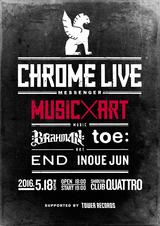 """BRAHMAN、toe出演!メッセンジャーバッグ・ブランド""""CHROME""""主催イベント、5/18に渋谷CLUB QUATTROにて開催決定!"""