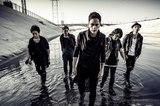 """coldrain、5月に開催するヨーロッパ・ツアー""""MAY EUROPEAN TOUR""""のスペシャル・ゲストにWAGE WARら3組発表!"""
