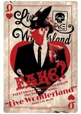 """Pay money To my PainのPABLO&ZAXもサポートで参加!FAKE?、7月より渋谷clubasiaにて6ヶ月連続でライヴ・イベント""""Live Wonderland""""開催決定!"""