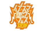 "SPYAIR、THE ORAL CIGARETTES、T.M.Revolution、GRANRODEO、9月に滋賀で開催される""イナズマロック フェス2016""雷神ステージ第1弾出演アーティストに決定!"