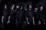 Last Day Dream、4/6にタワレコ限定でリリースされるコンピ盤『BRAT PACK RELOADED』より「Violet Blood」のMV公開!