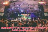 """台湾最大規模のロック・フェス""""Rock In Taichung""""の立役者、Nuno氏のインタビュー公開!さらなる拡大と進化を目指した新イベント""""No Fear Festival""""に迫る!"""