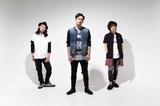 ROOKiEZ is PUNK'D、6/2に渋谷CLUB QUATTROで開催する結成10周年記念イベントにFLOWの出演決定!