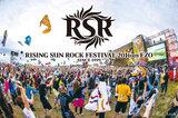 """RISING SUN ROCK FESTIVAL 2016""、第2弾出演アーティストに9mm Parabellum Bullet、04 Limited Sazabys、人間椅子ら23組決定!"