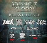 """SCREAM OUT FEST 2016""、最終ラインナップにTHE冠、Survive Said The Prophetら決定!"