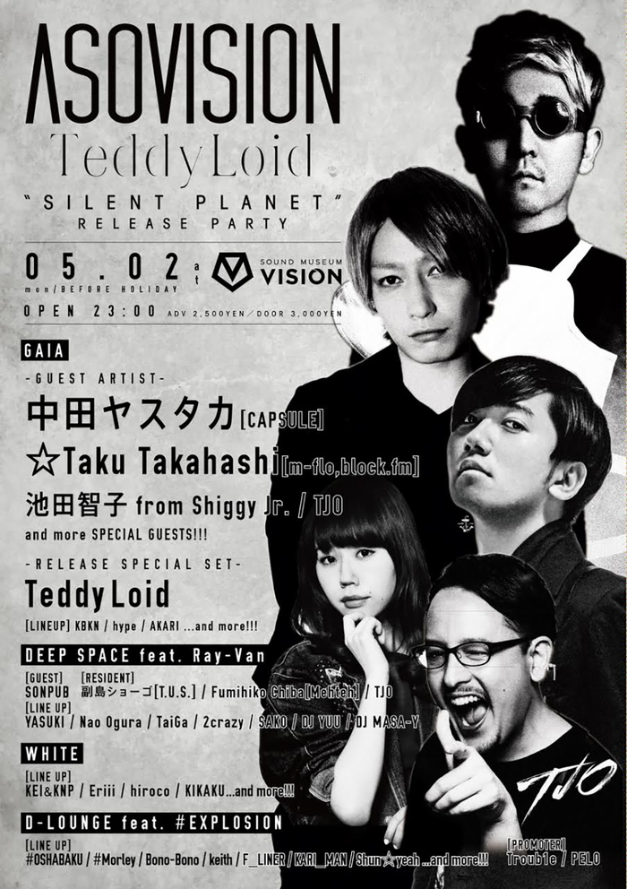 TeddyLoid、5/2に渋谷で開催する2ndアルバム『SILENT PLANET』リリース・パーティーの全ラインナップ発表。中田ヤスタカ、池田智子(Shiggy Jr.)らが出演