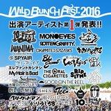 """WILD BUNCH FEST.2016""、第1弾出演アーティストに10-FEET、MONOEYES、MWAM、ラスベガス、SPYAIR、ロットン、WANIMAら30組決定!"