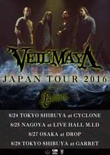 USのDjent/デスコア・バンド VEIL OF MAYA、8月にジャパン・ツアー開催決定!国内からはEarthists.が全日程出演!
